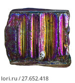 Купить «pebble from iridescent pyrite mineral stone», фото № 27652418, снято 27 мая 2019 г. (c) PantherMedia / Фотобанк Лори