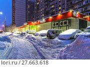 Купить «Митино. Последствия снегопада.», эксклюзивное фото № 27663618, снято 5 февраля 2018 г. (c) Виктор Тараканов / Фотобанк Лори
