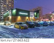 Купить «Зимний городской пейзаж в Митино. Макдоналдс», эксклюзивное фото № 27663622, снято 5 февраля 2018 г. (c) Виктор Тараканов / Фотобанк Лори
