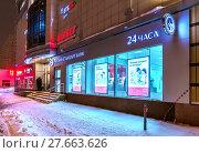 """Купить «Банк """"Русский стандарт"""" в Митино на Дубравной улице зимним вечером», эксклюзивное фото № 27663626, снято 5 февраля 2018 г. (c) Виктор Тараканов / Фотобанк Лори"""