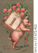 Купить «Дореволюционная открытка - свинья с тросточкой несет корзину с цветами. 1914 год», фото № 27672422, снято 15 августа 2018 г. (c) Retro / Фотобанк Лори
