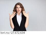Купить «Portrait of young woman with shocked facial expression», фото № 27672634, снято 24 марта 2019 г. (c) PantherMedia / Фотобанк Лори