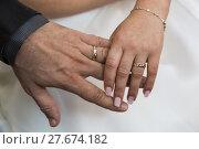 Купить «Wedding ring», фото № 27674182, снято 15 декабря 2018 г. (c) PantherMedia / Фотобанк Лори