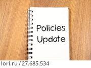 Купить «Policies update text concept», фото № 27685534, снято 20 мая 2019 г. (c) PantherMedia / Фотобанк Лори