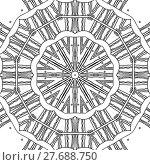 Купить «Abstract seamless coloring page. Monochrome mandala with concentric circle pattern, ornate and dreamy drawing.», фото № 27688750, снято 21 октября 2018 г. (c) PantherMedia / Фотобанк Лори