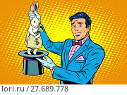 Купить «Businessman magician and Bunny money», фото № 27689778, снято 15 апреля 2019 г. (c) PantherMedia / Фотобанк Лори