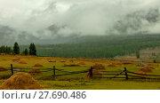 Купить «Altai mountains. Beautiful highland landscape. Russia Siberia. Timelapse», видеоролик № 27690486, снято 11 февраля 2018 г. (c) Ильин Сергей / Фотобанк Лори