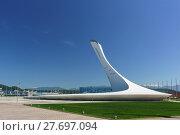 Купить «Скульптура Чаша олимпий ского огня в Олимпийском парке в солнечный летний день. Ясное синее небо», фото № 27697094, снято 5 июня 2017 г. (c) Наталья Гармашева / Фотобанк Лори