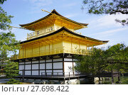 Купить « Kinkakuji (golden pavilion temple), Kyoto Japan», фото № 27698422, снято 17 октября 2019 г. (c) PantherMedia / Фотобанк Лори
