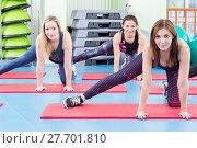 Купить «Women in the fitness-center», фото № 27701810, снято 28 января 2018 г. (c) Владимир Мельников / Фотобанк Лори