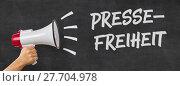 Купить «megafon - press freedom», фото № 27704978, снято 23 июля 2018 г. (c) PantherMedia / Фотобанк Лори