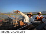 Купить «the unique one from inle lake in myanmar», фото № 27706214, снято 25 марта 2019 г. (c) PantherMedia / Фотобанк Лори