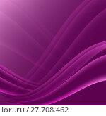Купить «Black and pink waves modern futuristic abstract background», иллюстрация № 27708462 (c) PantherMedia / Фотобанк Лори