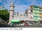 Купить «Вид на мечеть Bengali Sunni Jamae солнечным днем. Янгон, Мьянма», фото № 27722250, снято 17 декабря 2016 г. (c) Виктор Карасев / Фотобанк Лори