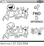 Купить «differences task coloring book», иллюстрация № 27723554 (c) PantherMedia / Фотобанк Лори