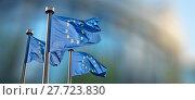 Купить «Symbol bitcoin on the blue flag.», фото № 27723830, снято 16 мая 2012 г. (c) Ярослав Данильченко / Фотобанк Лори