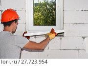 installation of plastic windows. Стоковое фото, фотограф Myroslav Kuchynskyi / Фотобанк Лори