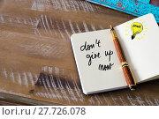 Купить «Handwritten text Don't Give Up Now», фото № 27726078, снято 23 марта 2019 г. (c) PantherMedia / Фотобанк Лори