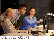 Купить «business team with computer working late at office», фото № 27732078, снято 6 декабря 2017 г. (c) Syda Productions / Фотобанк Лори