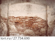 Купить «cracked brick wall texture background. Vintage effect.», фото № 27734690, снято 17 августа 2018 г. (c) PantherMedia / Фотобанк Лори