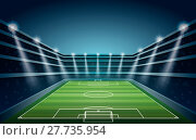 Купить «Soccer Stadium with spot light. vector», иллюстрация № 27735954 (c) PantherMedia / Фотобанк Лори