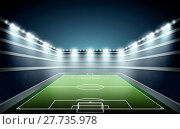 Купить «Soccer Stadium with spot light. vector», иллюстрация № 27735978 (c) PantherMedia / Фотобанк Лори