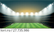 Купить «Soccer Stadium with spot light. vector», иллюстрация № 27735986 (c) PantherMedia / Фотобанк Лори