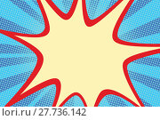 Купить «retro comic blue background raster gradient halftone», фото № 27736142, снято 19 февраля 2019 г. (c) PantherMedia / Фотобанк Лори