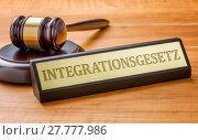Купить «integration act», фото № 27777986, снято 24 марта 2019 г. (c) PantherMedia / Фотобанк Лори