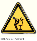 Купить «sign attention sudden pain when getting up from the office chair», иллюстрация № 27778094 (c) PantherMedia / Фотобанк Лори