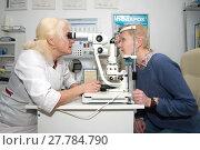 Купить «Врач-офтальмолог проводит проверку зрения», фото № 27784790, снято 13 февраля 2018 г. (c) Виктор Карасев / Фотобанк Лори