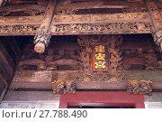 Купить «Embossing oriental carved from wood», фото № 27788490, снято 23 февраля 2019 г. (c) PantherMedia / Фотобанк Лори