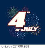 Купить «independence day 4 th july of mechanical scoreboard. happy independence day.», иллюстрация № 27790958 (c) PantherMedia / Фотобанк Лори