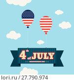 Купить «independence day 4 th july of mechanical scoreboard. happy independence day.», иллюстрация № 27790974 (c) PantherMedia / Фотобанк Лори