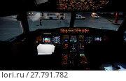 Купить «Ufa airport, - APR 16: cockpit Airbus A319 inside, close-up in APRIL 28, 2016 in Ufa airport, Russia», видеоролик № 27791782, снято 28 апреля 2016 г. (c) Mikhail Erguine / Фотобанк Лори