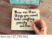 Купить «Handwritten quote as inspirational concept image», фото № 27795962, снято 23 января 2019 г. (c) PantherMedia / Фотобанк Лори