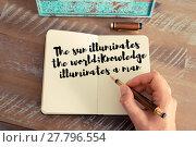 Купить «Handwritten quote as inspirational concept image», фото № 27796554, снято 23 января 2019 г. (c) PantherMedia / Фотобанк Лори
