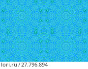 Купить «Abstract geometric seamless background. Regular concentric circles pattern light blue and azure with floral elements in mint green.», фото № 27796894, снято 20 июля 2018 г. (c) PantherMedia / Фотобанк Лори