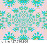 Купить «Abstract geometric seamless background. Ornate floral ornament with turquoise blue blossoms with yellow elements on pink, extensive and dreamy.», иллюстрация № 27796966 (c) PantherMedia / Фотобанк Лори