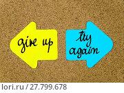 Купить «Message Give Up versus Try Again», фото № 27799678, снято 23 марта 2019 г. (c) PantherMedia / Фотобанк Лори