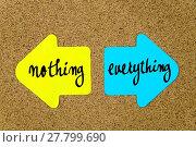 Купить «Message Nothing versus Everything», фото № 27799690, снято 20 июня 2019 г. (c) PantherMedia / Фотобанк Лори