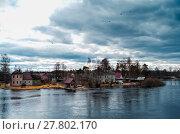 Купить «North houses landscape background», фото № 27802170, снято 19 марта 2019 г. (c) PantherMedia / Фотобанк Лори
