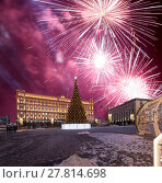 Купить «Fireworks over the Christmas (New Year holidays) decoration Lubyanskaya (Lubyanka) Square in the evening, Moscow, Russia», фото № 27814698, снято 4 января 2018 г. (c) Владимир Журавлев / Фотобанк Лори