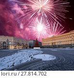 Купить «Fireworks over the Christmas (New Year holidays) decoration Lubyanskaya (Lubyanka) Square in the evening, Moscow, Russia», фото № 27814702, снято 4 января 2018 г. (c) Владимир Журавлев / Фотобанк Лори