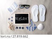 Купить «Sunny Blackboard On Sand With Text Relax», фото № 27819662, снято 23 апреля 2019 г. (c) PantherMedia / Фотобанк Лори