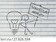 Купить «funny copyright owner man with his idea, concept of intellectual property», фото № 27826594, снято 22 июня 2018 г. (c) PantherMedia / Фотобанк Лори