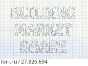 Купить «Building Market Share writing with glowing gearwheels pattern», фото № 27826694, снято 22 мая 2018 г. (c) PantherMedia / Фотобанк Лори