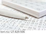 Купить «Калькулятор, цифры, буквы, знаки и ручка», эксклюзивное фото № 27829506, снято 13 февраля 2018 г. (c) Юрий Морозов / Фотобанк Лори