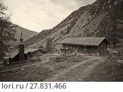 Купить «Alpine Landscape with cottages», фото № 27831466, снято 17 июня 2019 г. (c) PantherMedia / Фотобанк Лори