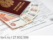 Купить «Российский паспорт и деньги лежат на справке о доходах физического лица», эксклюзивное фото № 27832506, снято 8 февраля 2018 г. (c) Игорь Низов / Фотобанк Лори